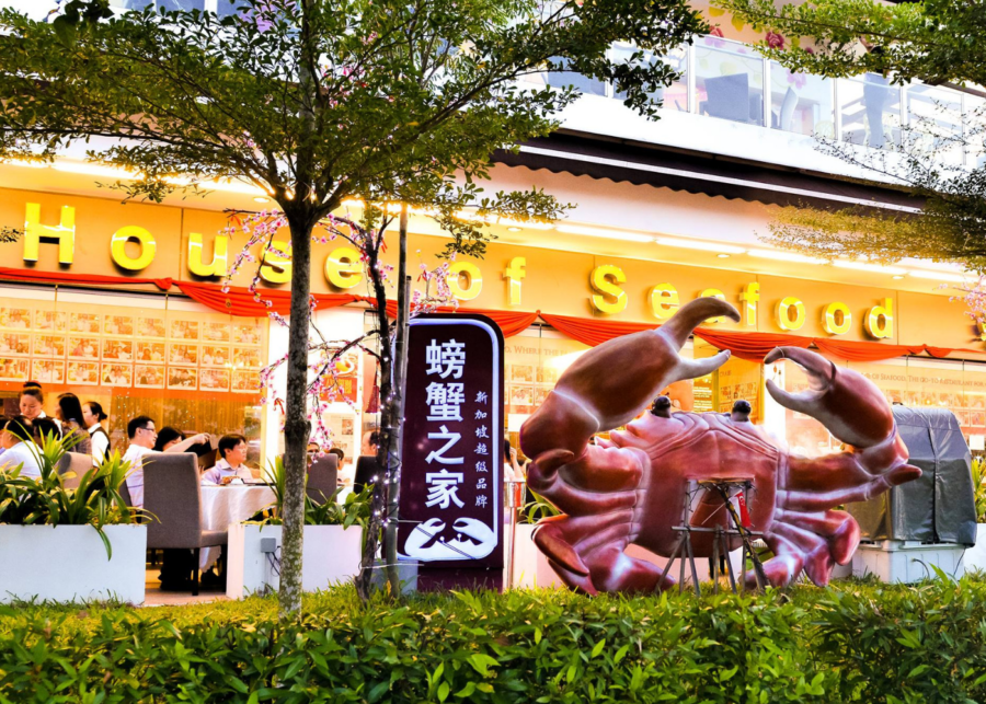 Things to do in Punggol: Feast on amazing seafood at House of Seafood