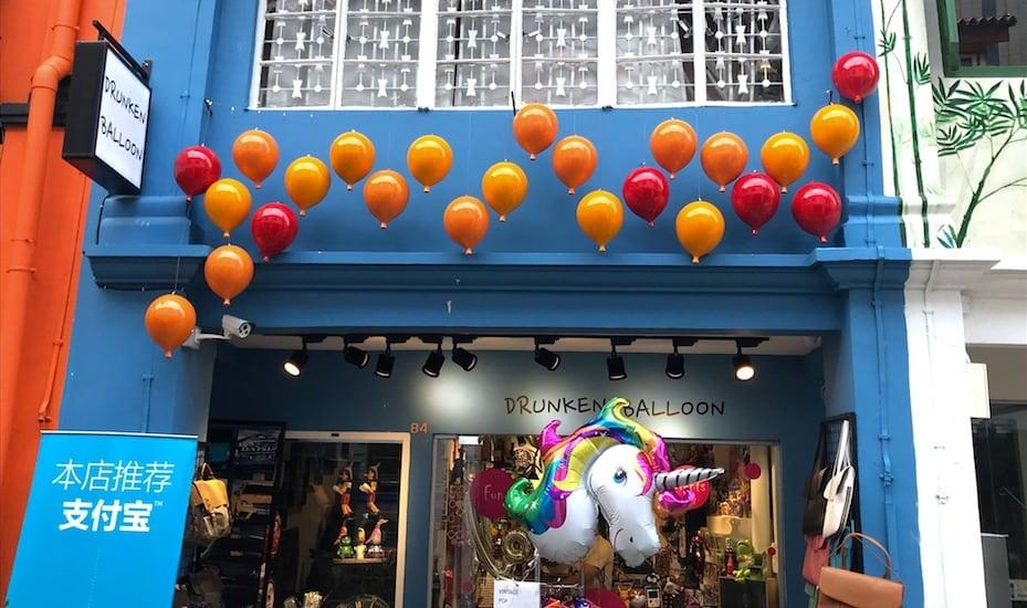 Guide to Haji Lane: Drunken Balloon