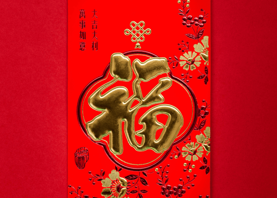 red packet | ang bao rates