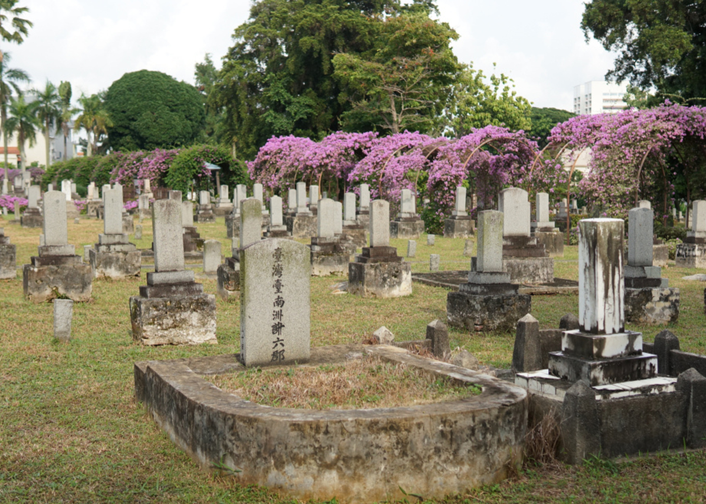 Japanese cemetery hougang