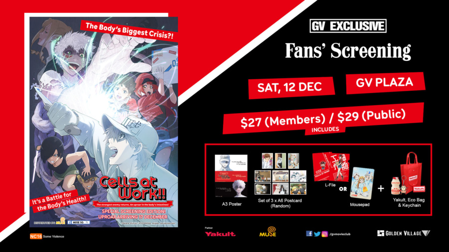 'Cells at Work!!' Special Screening Edition Fans' Screening