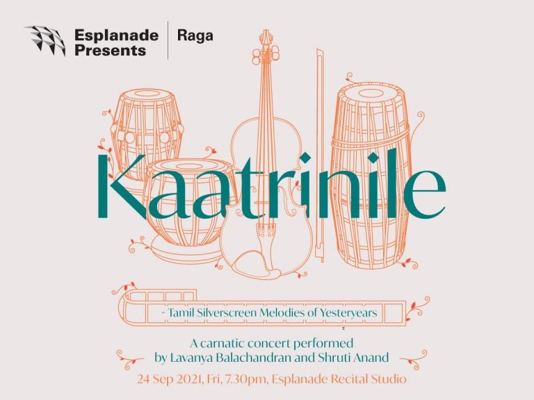 Kaatrinile – Tamil Silverscreen Melodies of Yesteryears