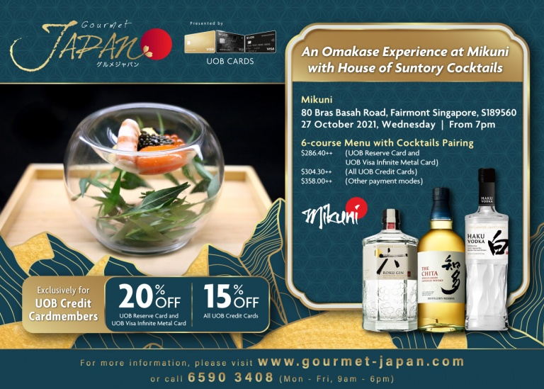 An Omakase Experience at Mikuni with House of Suntory Cocktails