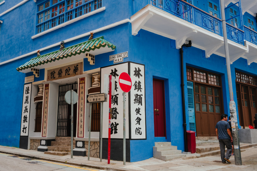 blue house Hong Kong heritage historic buildings