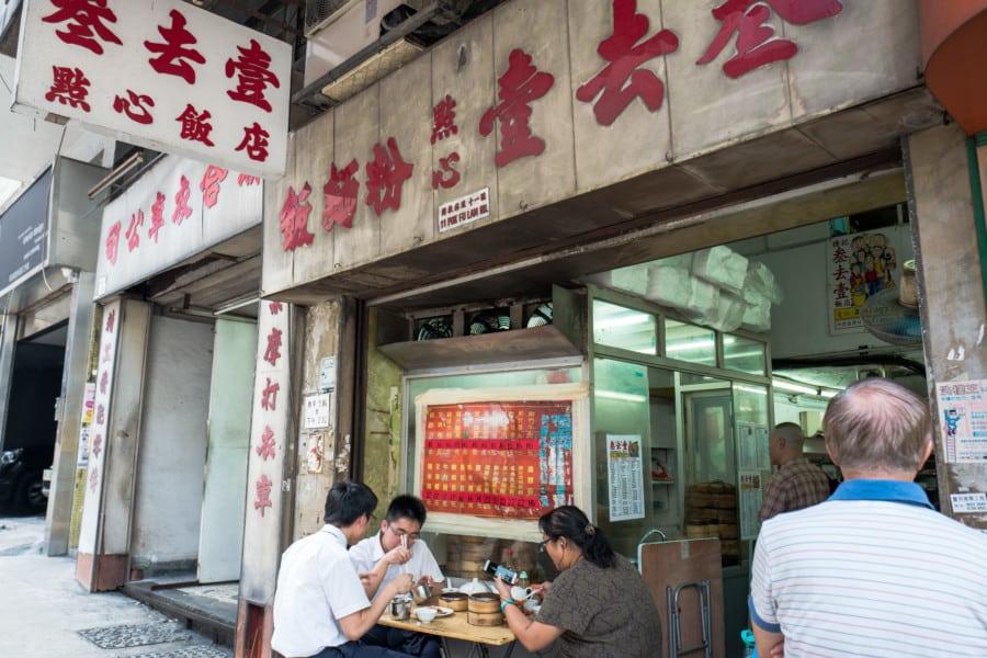 Saam Hui Yaat Dim Sum Hong Kong Sai Ying Pun lunch