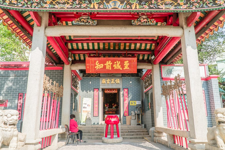 Hau Wong Temple Kowloon City guide things to do