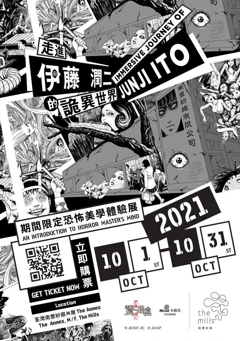Immersive Journey of Junji Ito